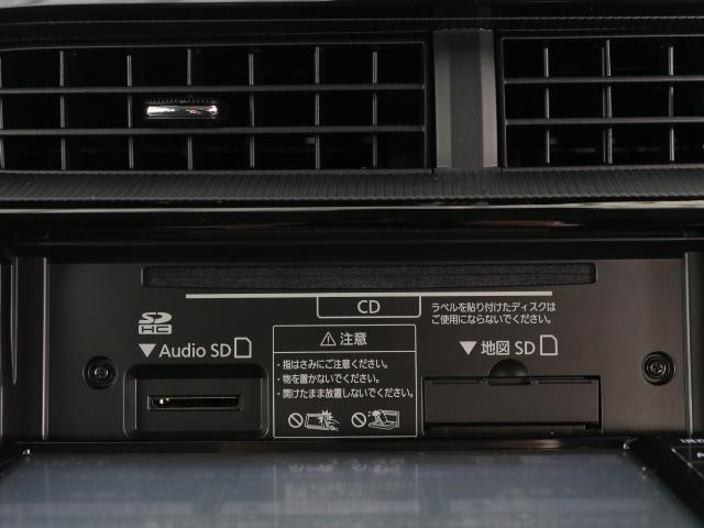S ワンセグ メモリーナビ バックカメラ 衝突被害軽減システム ETC ワンオーナー ミュージックプレイヤー接続可 記録簿 ナビ&TV CD キーレス ハイブリッド(10枚目)
