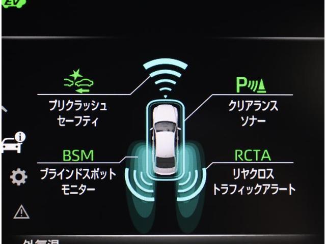 RSアドバンス 衝突被害軽減 フルセグ スマートキー ドライブレコーダー LED ETC バックカメラ クルコン AW メモリナビ DVD ナビTV 盗難防止システム(11枚目)