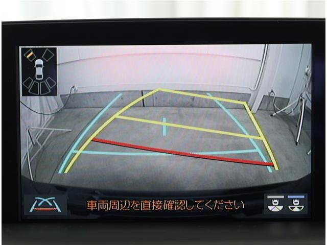 RSアドバンス 衝突被害軽減 フルセグ スマートキー ドライブレコーダー LED ETC バックカメラ クルコン AW メモリナビ DVD ナビTV 盗難防止システム(6枚目)