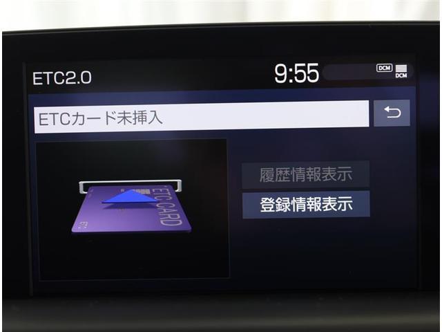 RSアドバンス 衝突被害軽減 フルセグ スマートキー ドライブレコーダー LED ETC バックカメラ クルコン AW メモリナビ DVD ナビTV 盗難防止システム(7枚目)