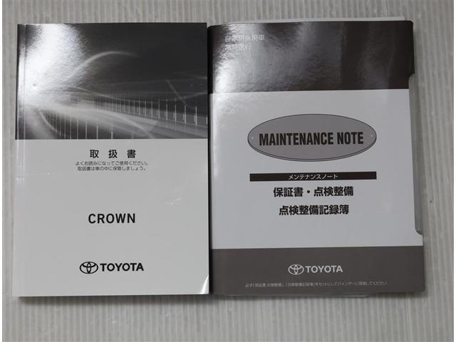 RSアドバンス 衝突被害軽減 フルセグ スマートキー ドライブレコーダー LED ETC バックカメラ クルコン AW メモリナビ DVD ナビTV 盗難防止システム(20枚目)