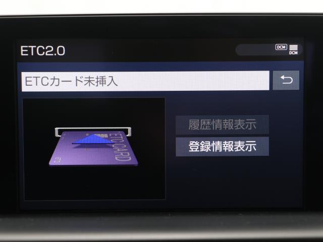 G-エグゼクティブ 黒革シート バックカメラ メモリーナビ ETC フルセグ LED ドライブレコーダー 衝突被害軽減ブレーキ アルミ スマートキー ナビテレビ パワーシート DVD(7枚目)