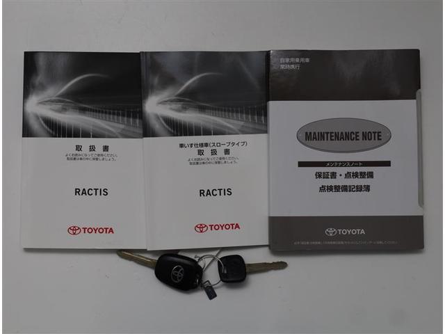 フクシシャリョウ G 福祉車両 ウェルキャブ 車いす仕様車 スロープタイプ タイヤ4本新品 車検整備付き 純正SDナビ バックモニター ETC キーレス メディアプレイヤー接続 DVD再生 ワンオーナー(20枚目)