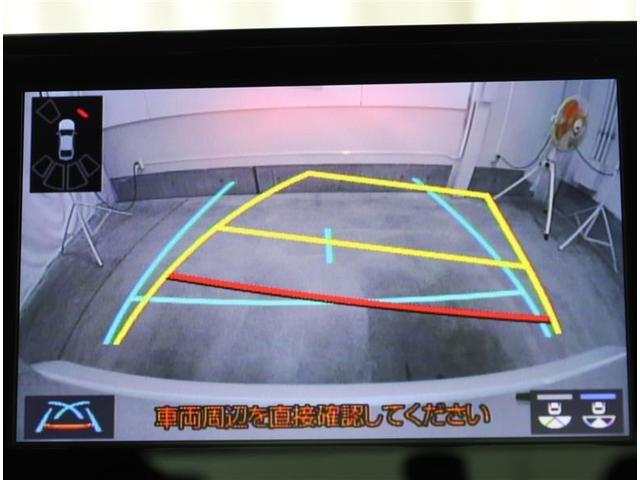ハイブリッド ダブルバイビー サポカーS スマートキー ドラレコ バックカメラ ETC メモリーナビ フルセグTV LEDライト イモビライザー クルーズコントロール ナビTV(6枚目)