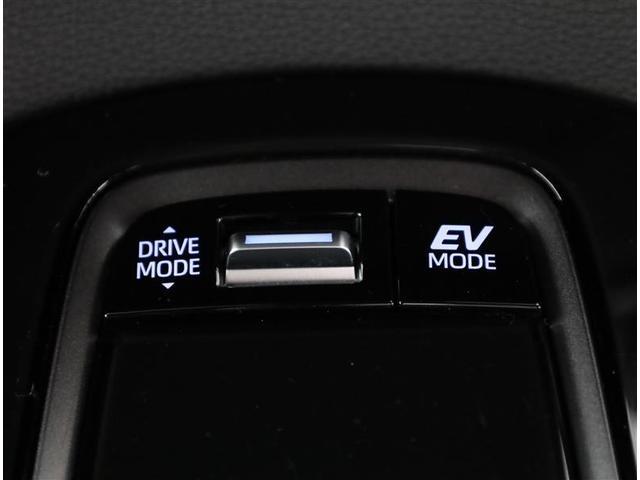 ハイブリッド ダブルバイビー サポカーS スマートキー ドラレコ バックカメラ ETC メモリーナビ フルセグTV LEDライト イモビライザー クルーズコントロール ナビTV(9枚目)