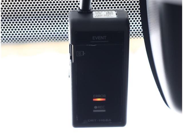 ハイブリッド ダブルバイビー サポカーS スマートキー ドラレコ バックカメラ ETC メモリーナビ フルセグTV LEDライト イモビライザー クルーズコントロール ナビTV(10枚目)
