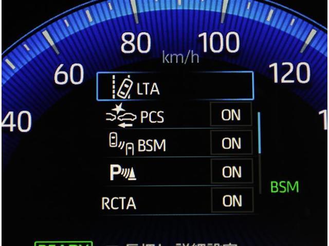 ハイブリッド ダブルバイビー サポカーS スマートキー ドラレコ バックカメラ ETC メモリーナビ フルセグTV LEDライト イモビライザー クルーズコントロール ナビTV(13枚目)
