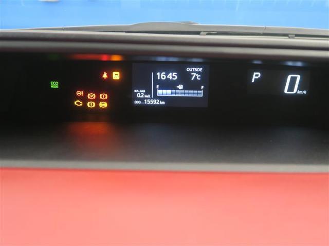S ワンセグ メモリーナビ バックカメラ ETC ワンオーナー ミュージックプレイヤー接続可 記録簿 ナビ&TV CD 盗難防止装置 キーレス ハイブリッド(7枚目)