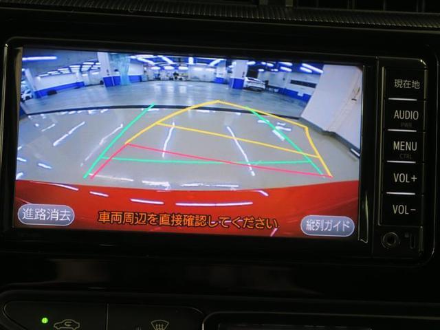 S ワンセグ メモリーナビ バックカメラ ETC ワンオーナー ミュージックプレイヤー接続可 記録簿 ナビ&TV CD 盗難防止装置 キーレス ハイブリッド(9枚目)