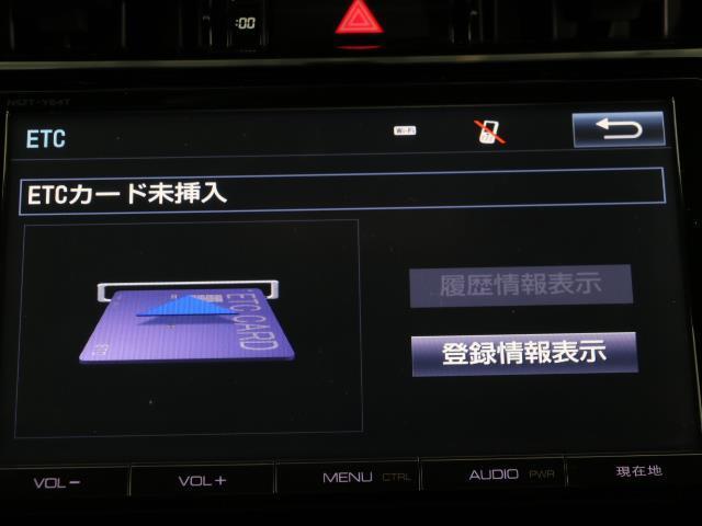 エレガンス G's 4WD フルセグ メモリーナビ バックカメラ ETC LEDヘッドランプ ワンオーナー DVD再生 ミュージックプレイヤー接続可 記録簿 安全装備 オートクルーズコントロール 電動シート ナビ&TV(7枚目)