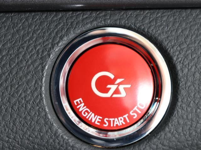エレガンス G's 4WD フルセグ メモリーナビ バックカメラ ETC LEDヘッドランプ ワンオーナー DVD再生 ミュージックプレイヤー接続可 記録簿 安全装備 オートクルーズコントロール 電動シート ナビ&TV(10枚目)