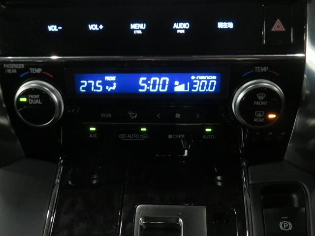 2.5Z Gエディション フルセグ メモリーナビ 後席モニター バックカメラ ドラレコ 衝突被害軽減システム ETC 両側電動スライド LEDヘッドランプ フルエアロ 3列シート ワンオーナー DVD再生 記録簿 乗車定員7人(9枚目)