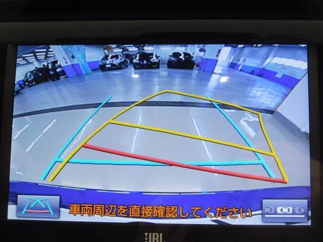 WSレザーパッケージ 革シート フルセグ バックカメラ ドラレコ 衝突被害軽減システム ETC LEDヘッドランプ ワンオーナー DVD再生 ミュージックプレイヤー接続可 記録簿 安全装備 オートクルーズコントロール CD(8枚目)