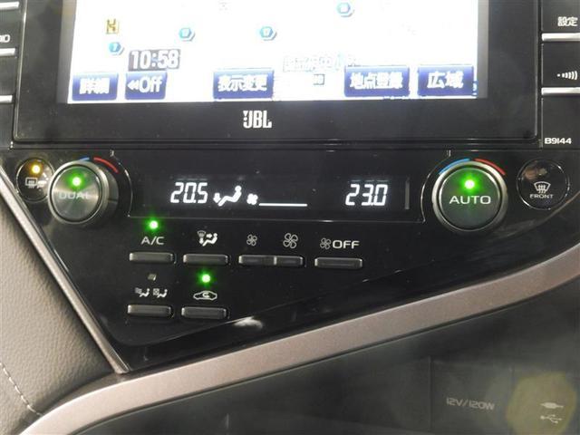 WSレザーパッケージ 革シート フルセグ バックカメラ ドラレコ 衝突被害軽減システム ETC LEDヘッドランプ ワンオーナー DVD再生 ミュージックプレイヤー接続可 記録簿 安全装備 オートクルーズコントロール CD(9枚目)