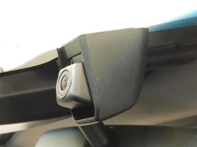 WSレザーパッケージ 革シート フルセグ バックカメラ ドラレコ 衝突被害軽減システム ETC LEDヘッドランプ ワンオーナー DVD再生 ミュージックプレイヤー接続可 記録簿 安全装備 オートクルーズコントロール CD(15枚目)