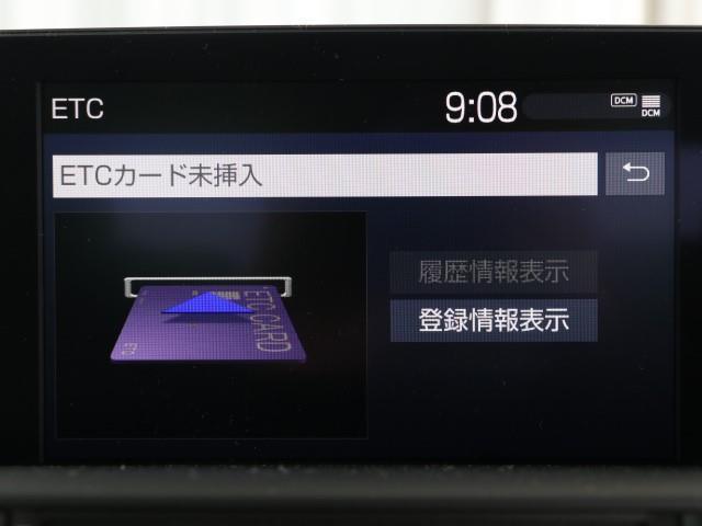 S Cパッケージ LEDライト フルセグTV パワーシート 1オーナー メモリーナビ Bカメラ ナビTV 記録簿 スマートキ- ETC CD クルコン DVD ドラレコ付き 衝突回避システム アルミホイール(8枚目)