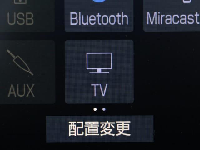 S Cパッケージ LEDライト フルセグTV パワーシート 1オーナー メモリーナビ Bカメラ ナビTV 記録簿 スマートキ- ETC CD クルコン DVD ドラレコ付き 衝突回避システム アルミホイール(9枚目)