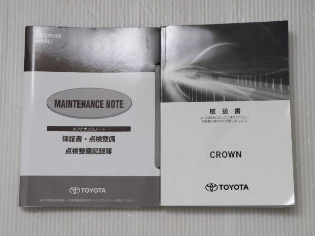 S Cパッケージ LEDライト フルセグTV パワーシート 1オーナー メモリーナビ Bカメラ ナビTV 記録簿 スマートキ- ETC CD クルコン DVD ドラレコ付き 衝突回避システム アルミホイール(20枚目)