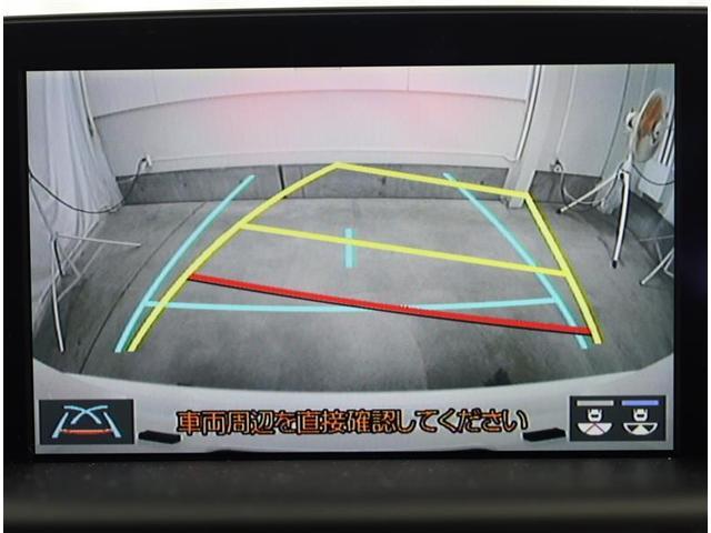 S Cパッケージ LEDライト フルセグTV パワーシート 1オーナー メモリーナビ Bカメラ ナビTV 記録簿 スマートキ- ETC CD クルコン DVD ドラレコ付き 衝突回避システム アルミホイール(6枚目)