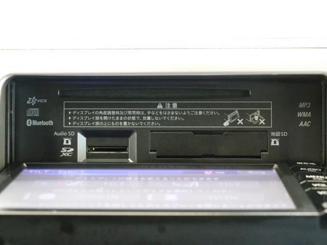 ロングスーパーGL ワンセグTV メモリナビ オートエアコン キーレス イモビライザー ダブルエアコン CDデッキ ETC付き TVナビ パワーウインドウ 記録簿 ABS(8枚目)