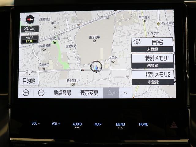 2.5Z Gエディション 被害軽減ブレーキ Bカメ ドライブレコーダー WSR 地デジTV LEDライト アルミホイール 盗難防止装置 CD ETC ナビTV 横滑り防止装置 メモリーナビ スマートキー パワーシート キーレス(5枚目)