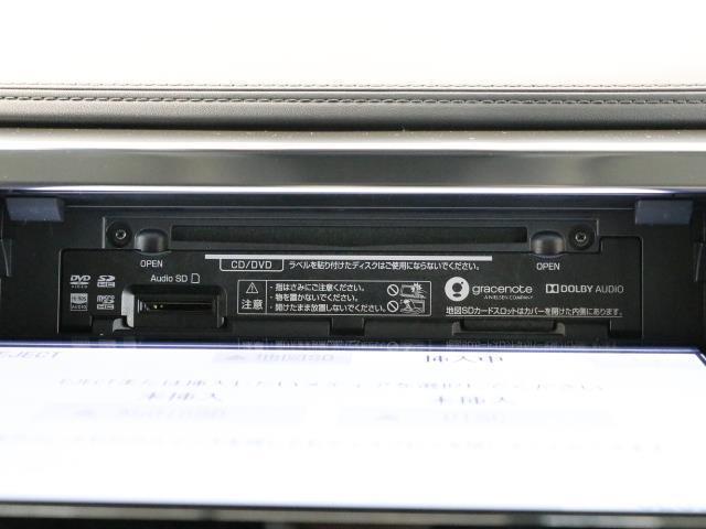 2.5Z Gエディション 被害軽減ブレーキ Bカメ ドライブレコーダー WSR 地デジTV LEDライト アルミホイール 盗難防止装置 CD ETC ナビTV 横滑り防止装置 メモリーナビ スマートキー パワーシート キーレス(8枚目)