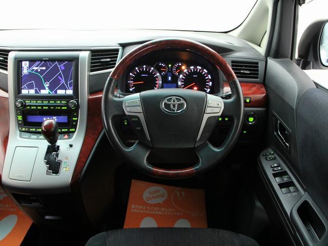 トヨタ ヴェルファイア 2.4ZマルチHDDナビ Newエアロ 左右電動スライドドア