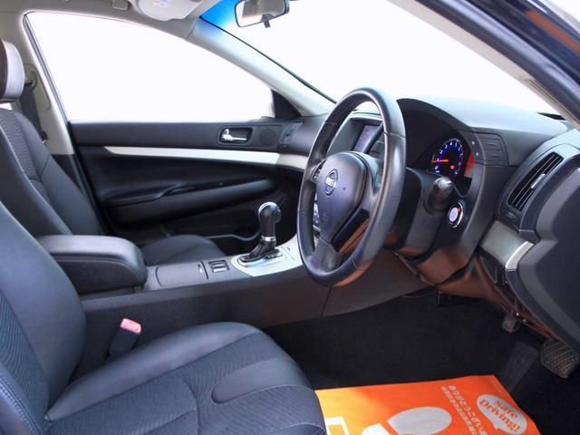 250GT 黒半革 V37フェイス新品フルエアロ 新品アルミ(20枚目)