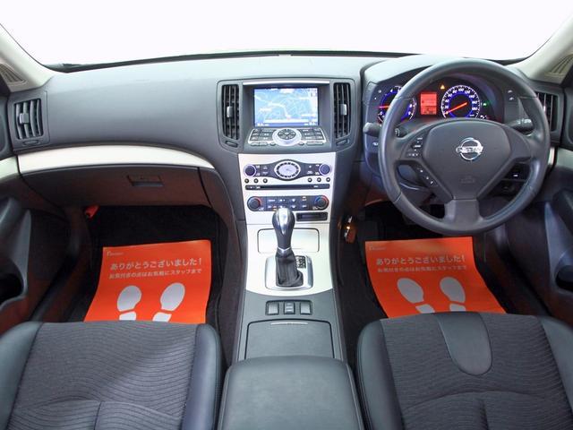 250GT黒半革SR V37フェイス新品フルエアロ新品アルミ(18枚目)