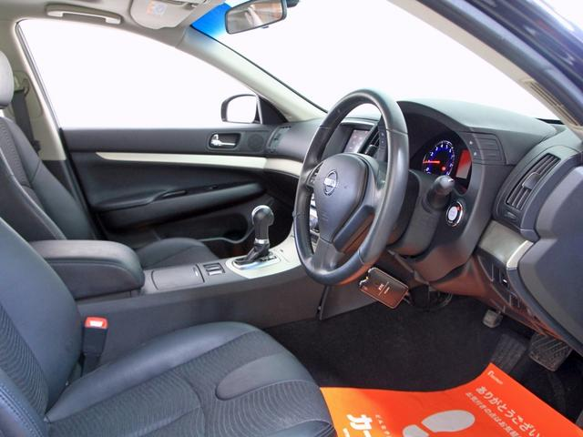 250GT黒半革SR V37フェイス新品フルエアロ新品アルミ(20枚目)
