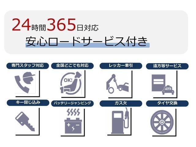 Jスタイル 新品ホイール 新品M/Tタイヤ レーダーブレーキサポート 誤発進抑制機能 アイドリングストップ ナビ シートヒーター ビルトインETC スマートキー セキュリティー(33枚目)