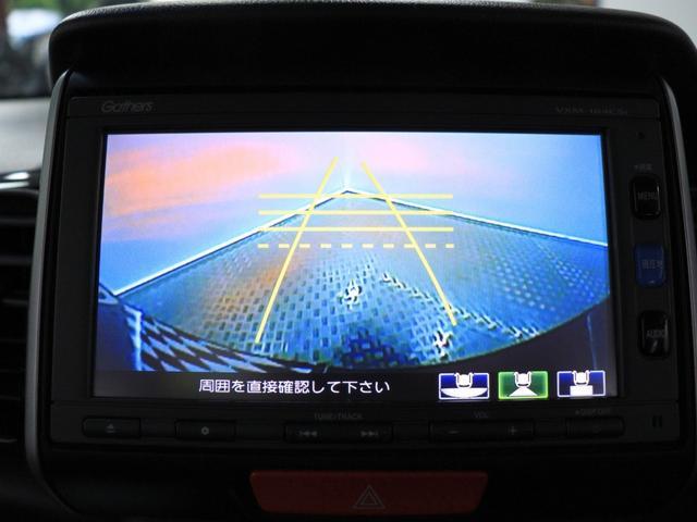 G・Lパッケージ 後期 ウェッズレオニスホイール 黒革調シートカバー 電動スライドドア ナビ バックカメラ スマートキー セキュリティー(24枚目)