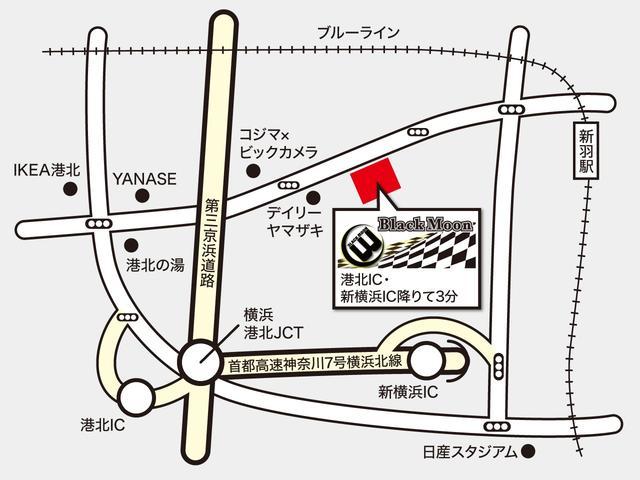 G・Lパッケージ 後期 ウェッズレオニスホイール 黒革調シートカバー 電動スライドドア ナビ バックカメラ スマートキー セキュリティー(37枚目)