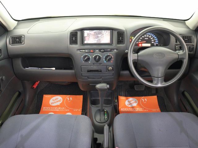 DXコンフォートパッケージ オリジナルアウトドアカスタム 特別カラー 新品ホイール 新品タイヤ 新品リフトアップ 新品ルーフキャリア・ラック 新品シートカバー クラシックグリル オレンジウインカー SDナビ ETC(16枚目)