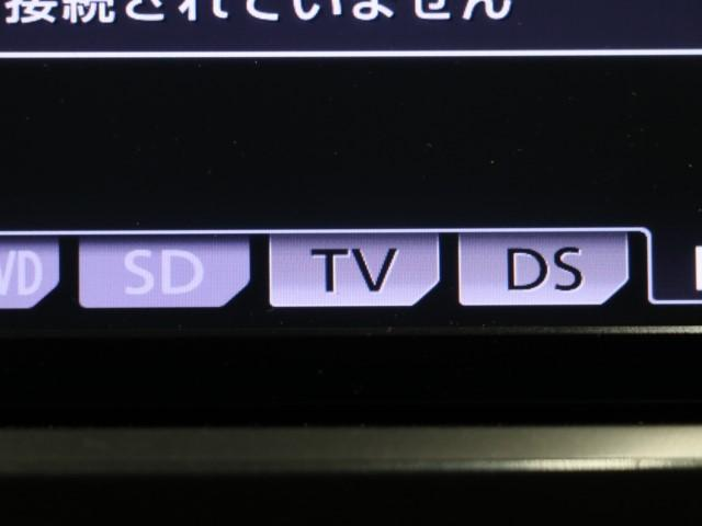 地デジチューナー内蔵ですので車内でテレビも鑑賞可能。