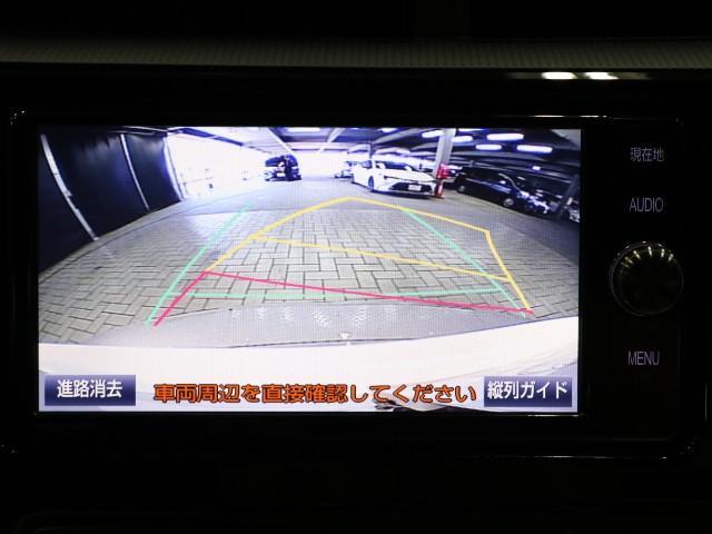 S ペダル踏み間違え防止装置 スマートキー 電動格納ミラー(8枚目)