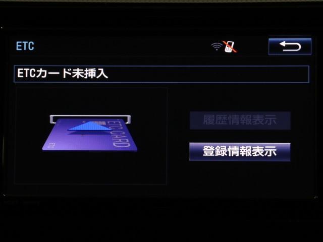 S ペダル踏み間違え防止装置 スマートキー 電動格納ミラー(10枚目)