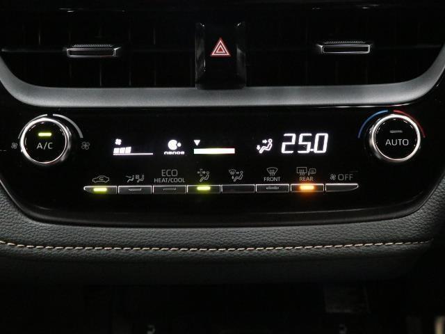 オートエアコンで車内はいつも快適。