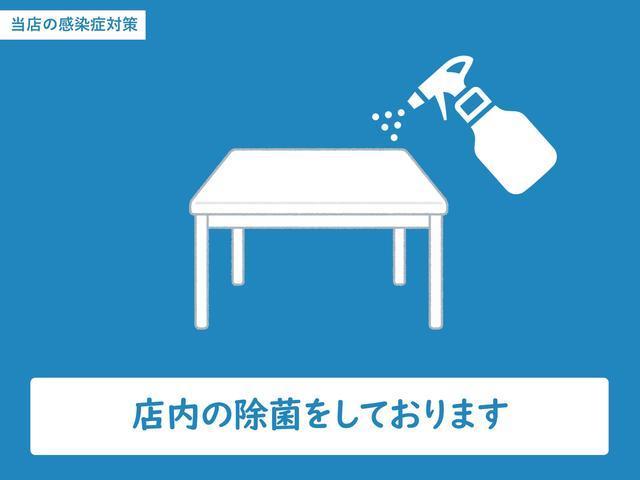 当店は、お客様に安心してご来店いただけますように店内の除菌を行っております。