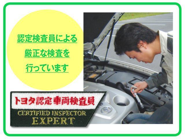 表示項目・方法、運用体制について、自動車公正取引協議会の定める基準に則るとともに、定期的に第三者機関による再検査を実施しています。