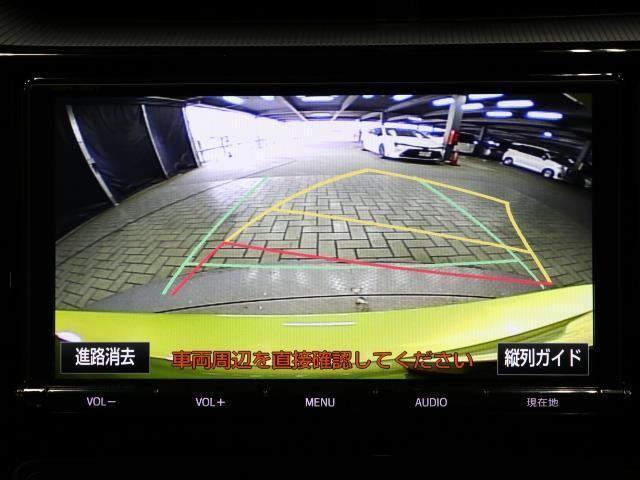 Gソフトレザーセレクション フルセグ バックカメラ ドラレコ 衝突被害軽減システム ETC LEDヘッドランプ DVD再生 ミュージックプレイヤー接続可 記録簿 安全装備 展示・試乗車 オートクルーズコントロール ナビ&TV(8枚目)