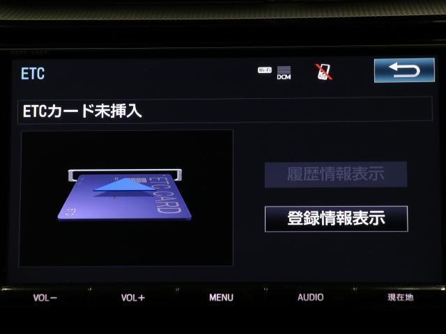 Gソフトレザーセレクション フルセグ バックカメラ ドラレコ 衝突被害軽減システム ETC LEDヘッドランプ DVD再生 ミュージックプレイヤー接続可 記録簿 安全装備 展示・試乗車 オートクルーズコントロール ナビ&TV(10枚目)