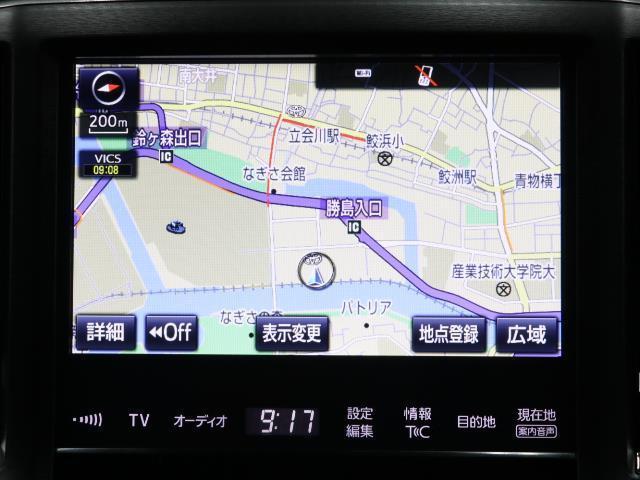 アスリートS J-フロンティアリミテッド アルミ バックモニター ETC ドライブレコーダー フルセグ CD LED キーレス パワーシート プリクラ 盗難防止 記録簿(7枚目)