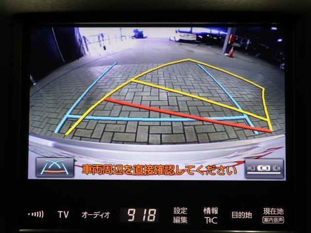 アスリートS J-フロンティアリミテッド アルミ バックモニター ETC ドライブレコーダー フルセグ CD LED キーレス パワーシート プリクラ 盗難防止 記録簿(8枚目)