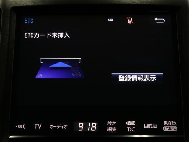 アスリートS J-フロンティアリミテッド アルミ バックモニター ETC ドライブレコーダー フルセグ CD LED キーレス パワーシート プリクラ 盗難防止 記録簿(11枚目)