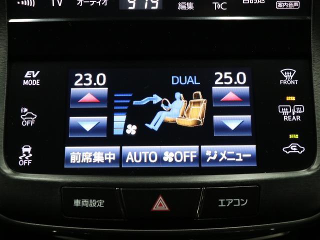 アスリートS J-フロンティアリミテッド アルミ バックモニター ETC ドライブレコーダー フルセグ CD LED キーレス パワーシート プリクラ 盗難防止 記録簿(12枚目)