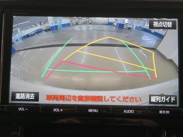 2.5Z 両側自動ドア ドラレコ LEDライト ナビTV CD フルセグTV ETC イモビライザー 3列シート DVD スマートキ- クルコン キーレス アルミホイール 横滑り防止装置 ABS サポカー(8枚目)