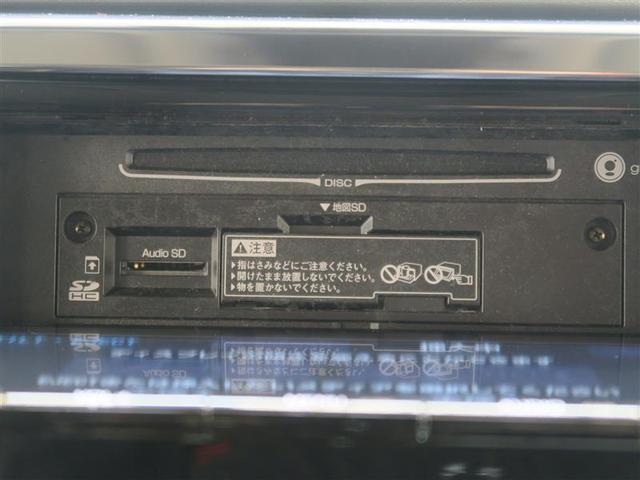 2.5Z 両側自動ドア ドラレコ LEDライト ナビTV CD フルセグTV ETC イモビライザー 3列シート DVD スマートキ- クルコン キーレス アルミホイール 横滑り防止装置 ABS サポカー(9枚目)