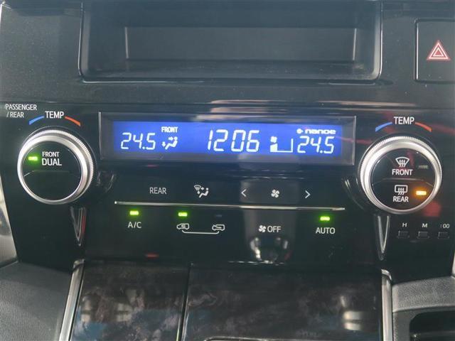 2.5Z 両側自動ドア ドラレコ LEDライト ナビTV CD フルセグTV ETC イモビライザー 3列シート DVD スマートキ- クルコン キーレス アルミホイール 横滑り防止装置 ABS サポカー(10枚目)