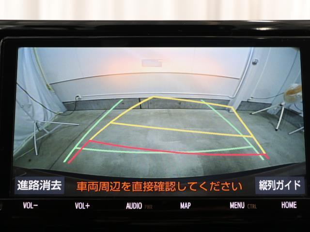 X バックカメラ スマートキー メモリーナビ TSS キーレス LEDライト ETC AW イモビライザー オートクルーズコントロール ナビTV フルセグTV 試乗車UP CD DVD(6枚目)